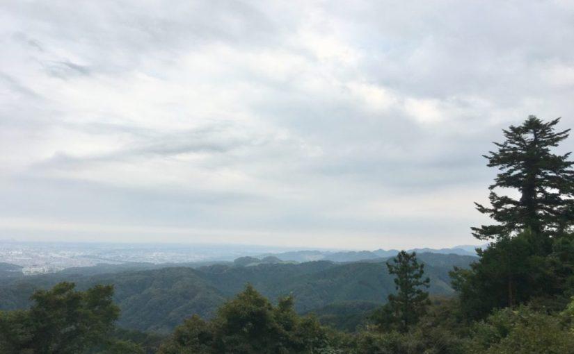 高尾山登山してきました