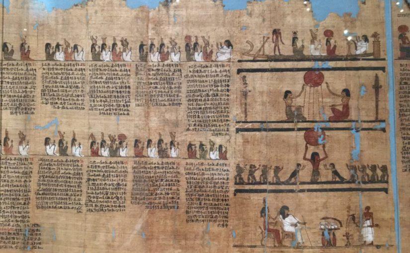 古代エジプト展を観て、過去世を思い出す⁈